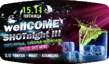 wellCOME SHOTnight III