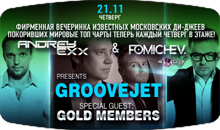 GROOVEJET&Gold Members