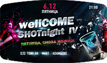 wellCOME SHOTnight IV